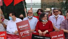 Scores of members of Hadash and the Communist Party of Israel protested against the new government near the Knesset, last Thursday evening, May 14. From left to right in the photo: MK Ayman Odeh, Head of the Joint List; Majid Abu-Younes, a leader of Hadash's faction in the Histadrut; MK Aida Touma-Sliman; and Adel Amer, Secretary General of the Communist Party of Israel.
