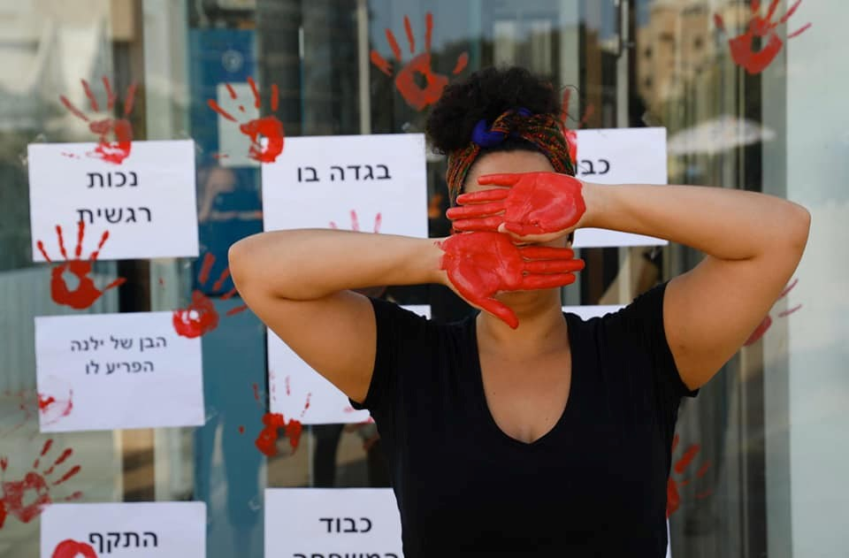 One of the protestors against rising tide of femicide in Israel, last Monday, May 18, at Habima Square in Central Tel Aviv