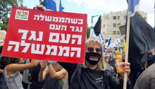 "Demonstrators from the Black Flag and Crime Minister movements gathered in Jerusalem's Paris Square on Sunday, May 24, near the official residence of the prime minister on Balfour Street. The Hadash placard reads: ""When the government is against the people, the people are against the government."""
