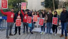 "Hadash student activists at the Hebrew University of Jerusalem demonstrate for ""Direct Employment"" of the institution's maintenance staff rather than through private contractors, February 2020."