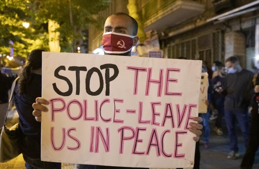 "Demonstrators in West Jerusalem protest against brutality , Saturday evening, May 30: ""Palestinian Lives Matter"""