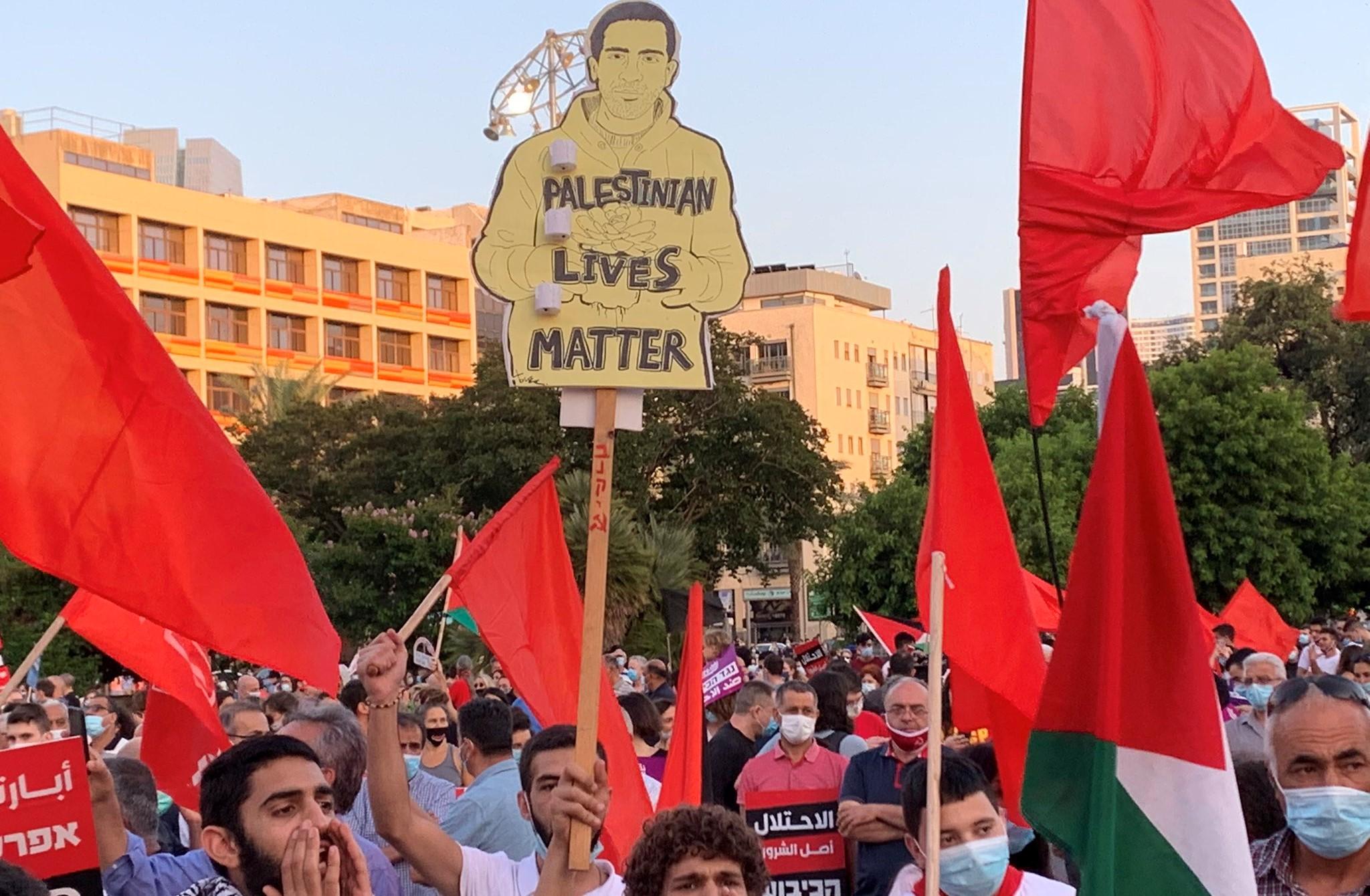 "Demonstrators in Rabin Square, Saturday evening, June 6: ""Palestinian lives matter"""