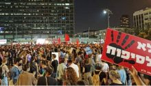"""No to annexation"", a Hadash poster in the demonstration held last Saturday evening, June 6, in Tel Aviv's Rabin Square where several thousand protesters participated"
