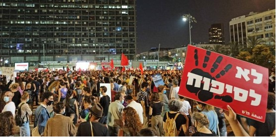"""""""No to annexation"""", a Hadash poster in the demonstration held last Saturday evening, June 6, in Tel Aviv's Rabin Square where several thousand protesters participated"""