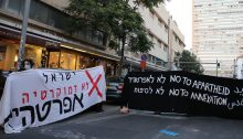 "Leftist activists blocked Herzl Street in Tel Aviv last Sunday, June 14, to protest Israel's imminent annexation of the occupied Palestinian territories. The white banner to the left reads: ""Israel is not a democracy… Apartheid."""