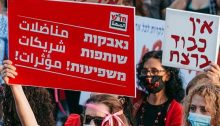 "Protesters gathered on Monday evening, June 1, at Charles Clore Park in Tel Aviv to protest violence against women. The red Hadash placard to the left reads (in the feminine plural in both Hebrew and Arabic): ""Struggling, Partnering, Influencing!"" The white placard in Hebrew reads: ""There's no honor in murder."""