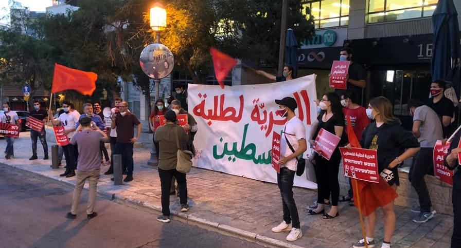 """Hadash students, activists, and lawmakers demonstrate in Jerusalem on Monday evening, June 22, in solidarity with Palestinian students in the occupied territories. The large white banner reads: """"Freedom for the Students of Palestine."""""""