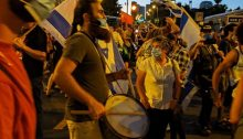 Anti-Netanyahu demonstrators near the Prime Minister's Official Residence on Balfour Street in west Jerusalem, July 14, 2020