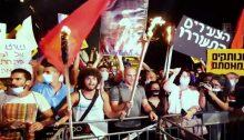 Hundreds of demonstrators protest outside Prime Minister Benjamin Netanyahu's official residence in Jerusalem, Thursday evening, July 16.
