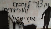 "Graffiti on an outer wall of the torched mosque in Al-Bireh reads ""Siege on Arabs, not on Jews"" and ""the Land of Israel belongs to the people of Israel."""
