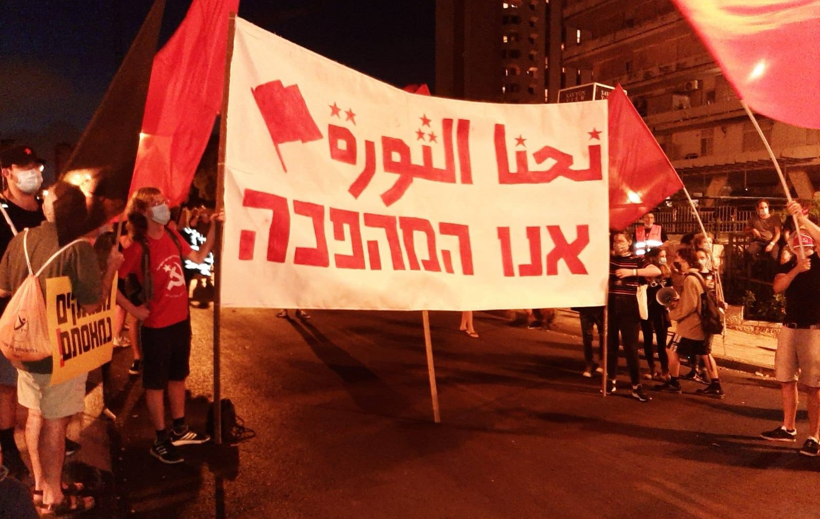 "Hadash and Communist Party of Israel activists participated in the demonstration at Jerusalem's Paris Square, last Saturday night, August 8, near the official residence of Prime Minister Benjamin Netanyahu. The Arabic and Hebrew banner reads, ""We are the Revolution."""
