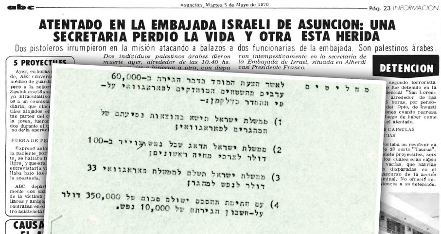 """On the background of a Paraguayan news article from May 5, 1970 with the headline """"Attack at the Israeli embassy in Asuncion: Secretary loses her life and another is injured,"""" the Hebrew minutes from the 1969 cabinet meeting asked to approve the Mossad's proposal to sponsor the emigration of 60,000 """"Arabs from the occupied territories."""" The four clauses of the agreement are detailed below."""