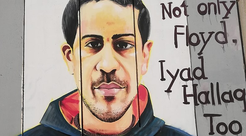 A portrait of Iyad al-Hallaq painted on Israel's Separation Wall in the occupied Palestinian territories