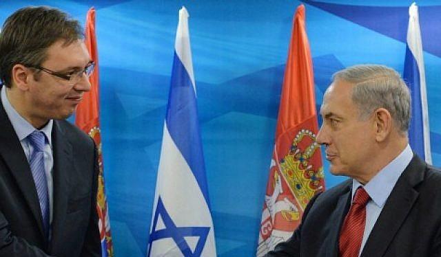 Prime Minister Benjamin Netanyahu meets with then Serbian Prime Minister Aleksandar Vučić (left) in PM Netanyahu's office in Jerusalem, December 1, 2014. Since May 2017 Vučić is the president of Serbia.