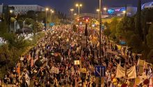 Thousands of protesters from around the country participated Saturday night, September 12, in a procession from Jerusalem's Chord Bridge at the western entrance to the city and culminating in Paris Square on Balfour Street where they joined the main rally against Netanyahu.