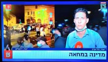 """A State in Protest"": At left, Jerusalem's Paris Square during a severely limited demonstration; At right, live reportage from Tel Aviv"