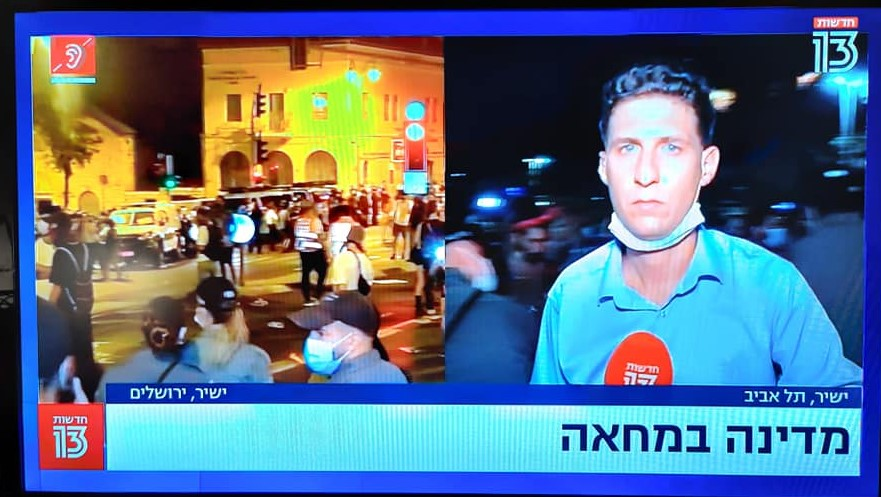 """""""A State in Protest"""": At left, Jerusalem's Paris Square during a severely limited demonstration; At right, live reportage from Tel Aviv"""
