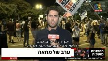 """""""Evening of protests -- the demonstrations continue."""""""