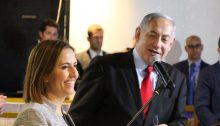 Environmental Protection Minister Gila Gamliel and Prime Minister Benjamin Netanyahu