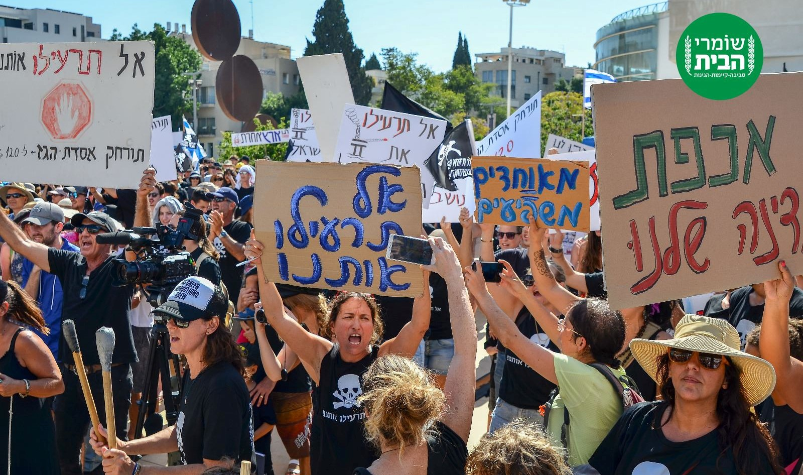 """A protest by environmentally worried citizens in Tel Aviv in July 2018 against the Tamar offshore gas field platform: """"Don't poison us!"""""""