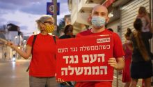 "Communist demonstrators distance-protest in south Tel Aviv, one of many hundreds that took place Saturday evening, October 10. The red Hadash placard reads, ""When the government is against the people, the people are against the government."""