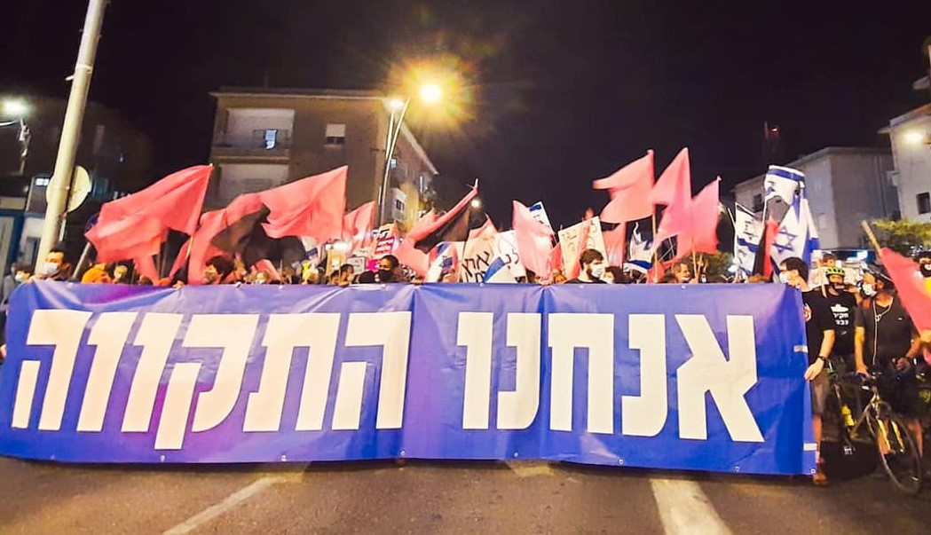 """Demonstrators in Haifa, Thursday evening: """"We are the hope."""""""