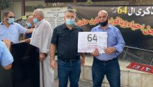 MKs Youssef Jabareen (center, in blue mask) and Ofer Cassif (at extreme left, in sunglasses) following the conclusion of this year's 64th annual commemoration of the 1956 massacre at Kafr Qasim, October 29, 2020