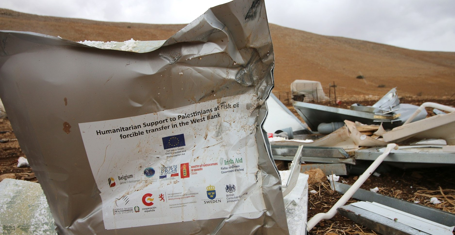 """""""Humanitarian Support to Palestinians at risk of forcible transfer in the West Bank""""; Khirbet Humsa after the Tuesday, November 3, demolition."""