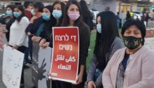 "Demonstrators in Arrabe protest violence against women following the murder of a resident of the city by her ex-husband, Tuesday, November 17, 2020. The red Hadash placard in Hebrew and Arabic reads ""Enough murdering of women."""