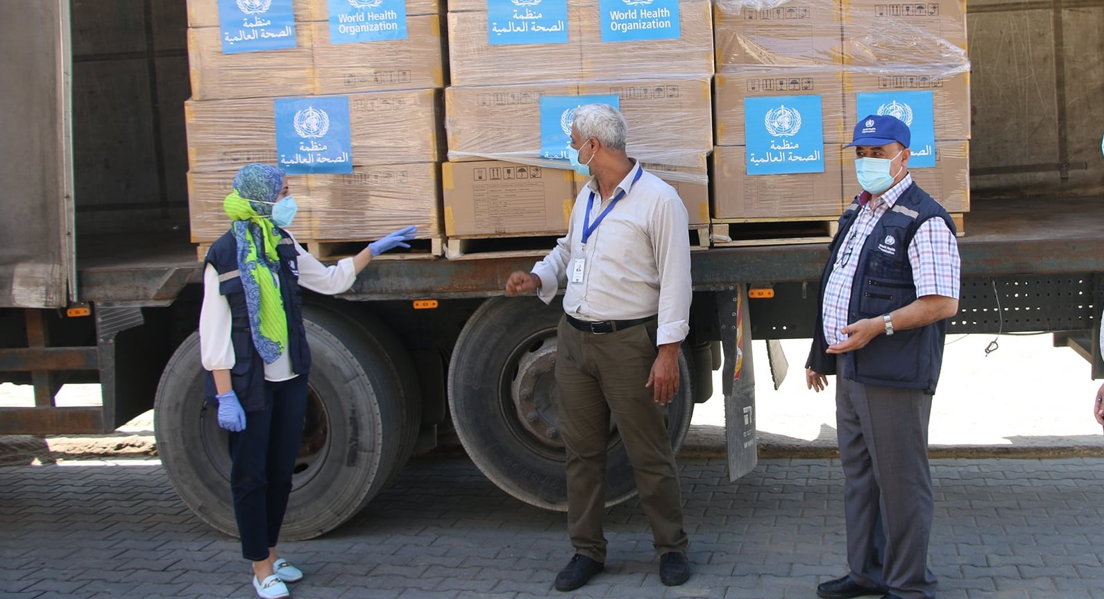 World Health Organization humanitarian aid to the Occupied Palestinian Territories