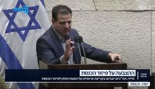 """Netanyhu must go to jail."" Joint List leader MK Ayman Odeh (Hadash) addresses the Knesset plenum, Wednesday, December 2, before MKs passed the first reading of the bill to disperse the 23rd Knesset."