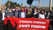 """Leading members of the Joint List, including Hadash MK Youssef Jabareen (second from left) and the chair of the High Follow-Up Committee for Arab Citizens of Israel, Mohammed Barakeh (third from left), are among the hundreds who blocked traffic for about an hour on Route 6, Monday, December 21, to protest government and police inactivity in eliminating violent crime in Israel's Arab communities. The Hasash poster reads in Hebrew: """"The government and police are complicit in the crime."""""""
