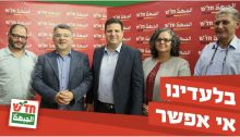 """Hadash's first five candidates for the 24th Knesset at an electoral rally; all are currently MKs in the outgoing Knesset. From left to right they are: Ofer Cassif (#3), Youssef Jabareen (#4), Ayman Odeh (#1 – also head of the Joint List), Aida Touma-Sliman (#2), and Jabar Asakla (#5). """"Without us it's not possible."""""""