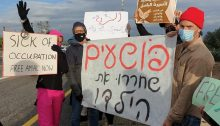 "Demonstrators near the Megiddo Prison, last Saturday, January 30, 2021: ""Brother we support you,"" ""To our courageous prisoners from the Naqab, theGalilee, the center, and the coastal plain"", ""Criminals, Free the boy!"""