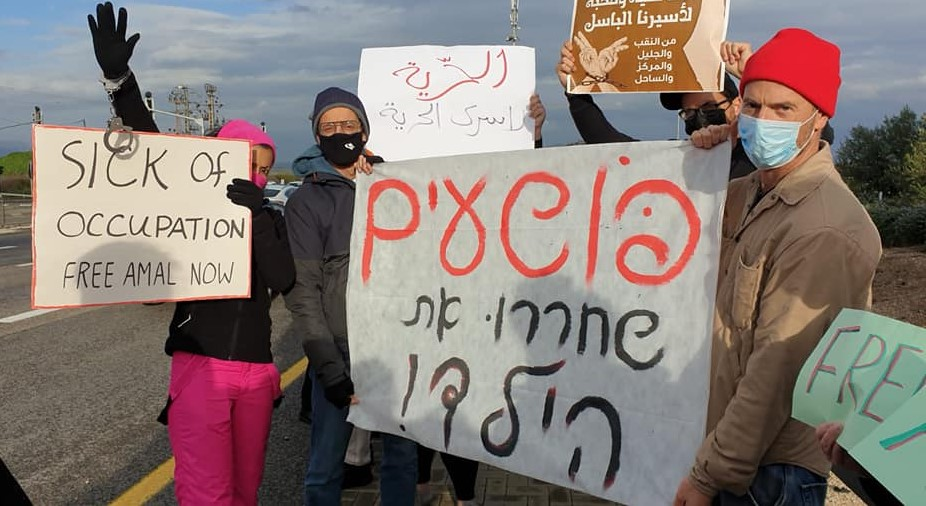 """Demonstrators near the Megiddo Prison, last Saturday, January 30, 2021: """"Brother we support you,"""" """"To our courageous prisoners from the Naqab, theGalilee, the center, and the coastal plain"""", """"Criminals, Free the boy!"""""""