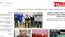 Zo HaDerekh (This Is the Way), the Hebrew-language organ of the Communist Party of Israel (CPI) is now a website updated daily.