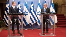 Greek PM Mitsotakis and Israeli PM Netanyahu speak at a press conference following their talks on Monday, February 8.