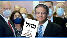 """Otzma Yehudit's Itamar Ben-Gvir is montaged into a group photo of leaders of the Likud; the ballot for voting Likud has been amended to """"Likud headed by Itamar Ben-Gvir,"""" instead of the crossed-out """"Benjamin Netanyahu."""""""