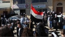 Arab-Druze citizens of Syria demonstrate against Israel's occupation and annexation of the Golan Heights, Majdal Shams, Sunday, February 14, 2021.