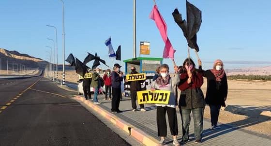 Anti-Netanyahu Black Flag protesters demonstrate near Ketura, a kibbutz located north of Eilat in the Arabah desert, Saturday, February 20, 2021.