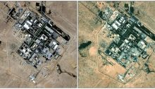 Satellite images of the Negev Nuclear Research Center. Left: Google Maps, September 2011, right: HERE WeGo, date unknown. Among the observed differences between the two images are additions in the area situated in the mid-right corner of the polygonal complex as seen in the two photographs. The nuclear reactor is located at 8 o'clock relative to the mid-center of both images.