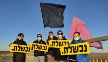 "Anti-Netanyahu protestors near the Arab-Bedouin city of Laqye in the Negev, Saturday, March 6, 2021, each one holding a sign saying: ""You've failed."""
