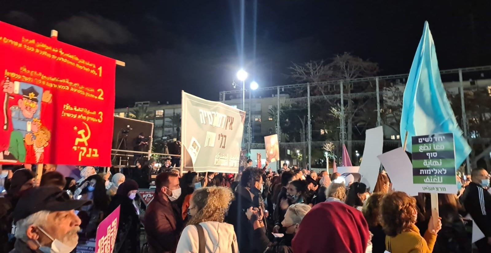 Demonstrators in Tel Aviv's Rabin Square, protested the inaction of Israel's far-right government and police amidst the surging crime and violence in Arab communities, Thursday, March 18, 2021.