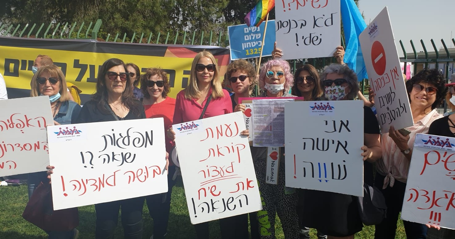 """Members of Na'amat, the Histadrut's women's movement, took part in the protest held against racism and homophobia outside the Knesset, Tuesday, April 6, 2021. On the placards various slogans are written including: """"Parties of Hate?! An offense to the state!""""; """"Na'amat calls to cease the rhetoric of hate!""""; """"I am an equal woman!"""""""