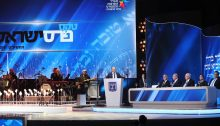 2019 Israel Prize ceremony in Jerusalem