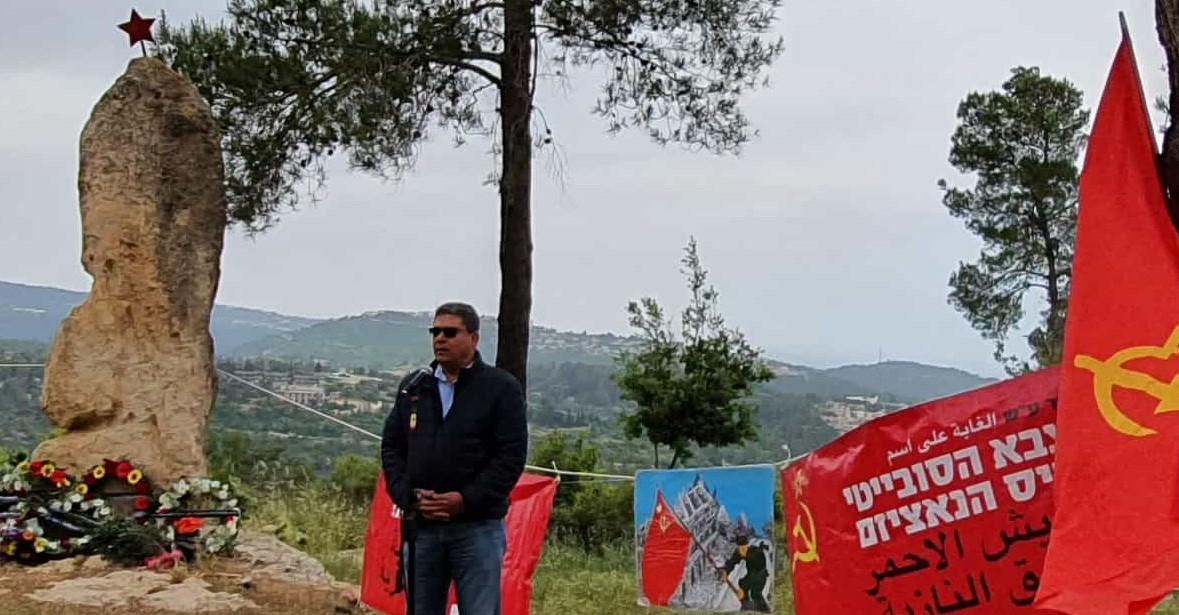 CPI General Secretary Adel Amer addresses those attending last year's commemoration of the Victory Day celebration in the Red Army Forest near Jerusalem.