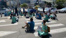 Interns block a street near Ichilov Hospital in central Tel Aviv during a previous strike held in June 2020.