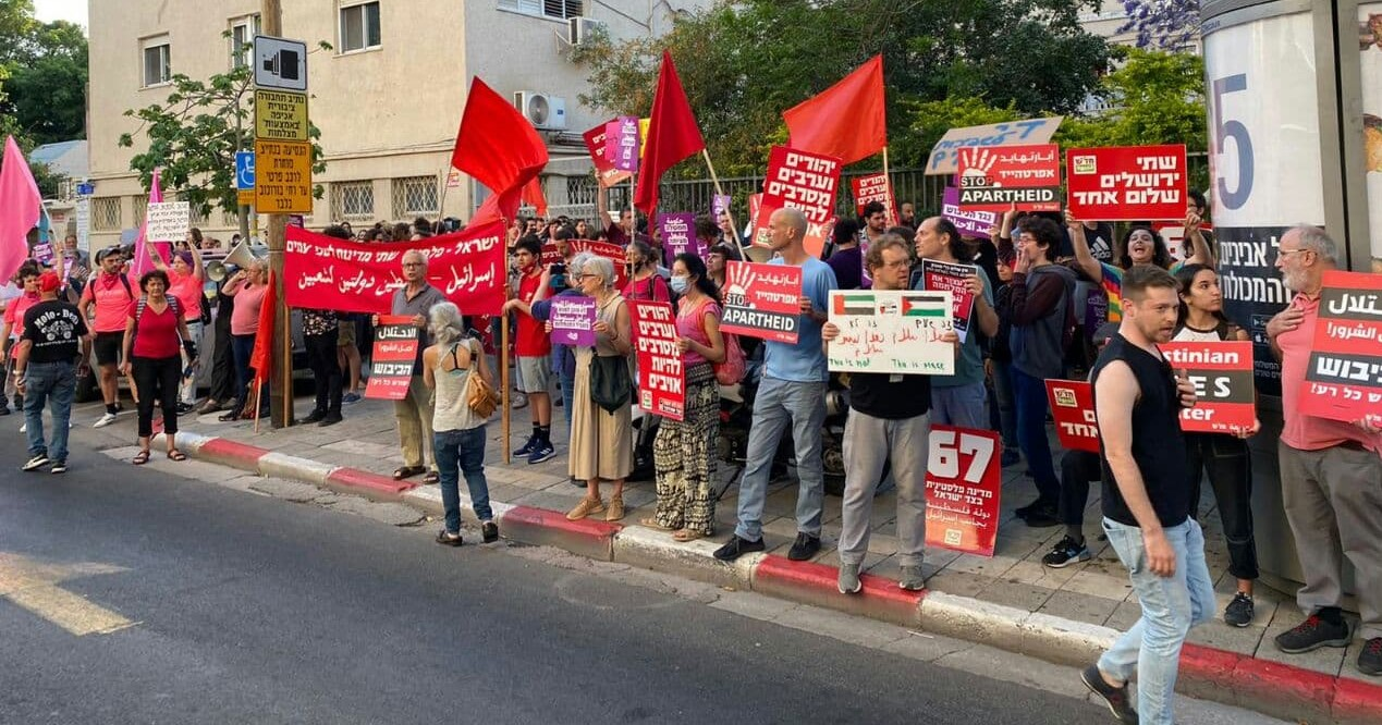 Hundreds gathered opposite the headquarters of the Likud in central Tel Aviv on Tuesday evening, May 11, to rally against the military escalation in Gaza.