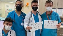 """Arab and Jewish Doctors at the Rambam Medical Center in Haifa, Wednesday night May 12: """"Shalom – Salaam,"""" Peace in Hebrew and Arabic"""