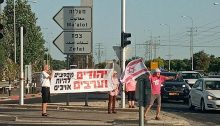 """Demonstrators at the Kabri junction in Western Galilee, late Saturday afternoon, June 12; the large banner reads: """"Jews and Arabs refuse to be enemies."""""""